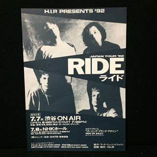 Japan July '92 poster