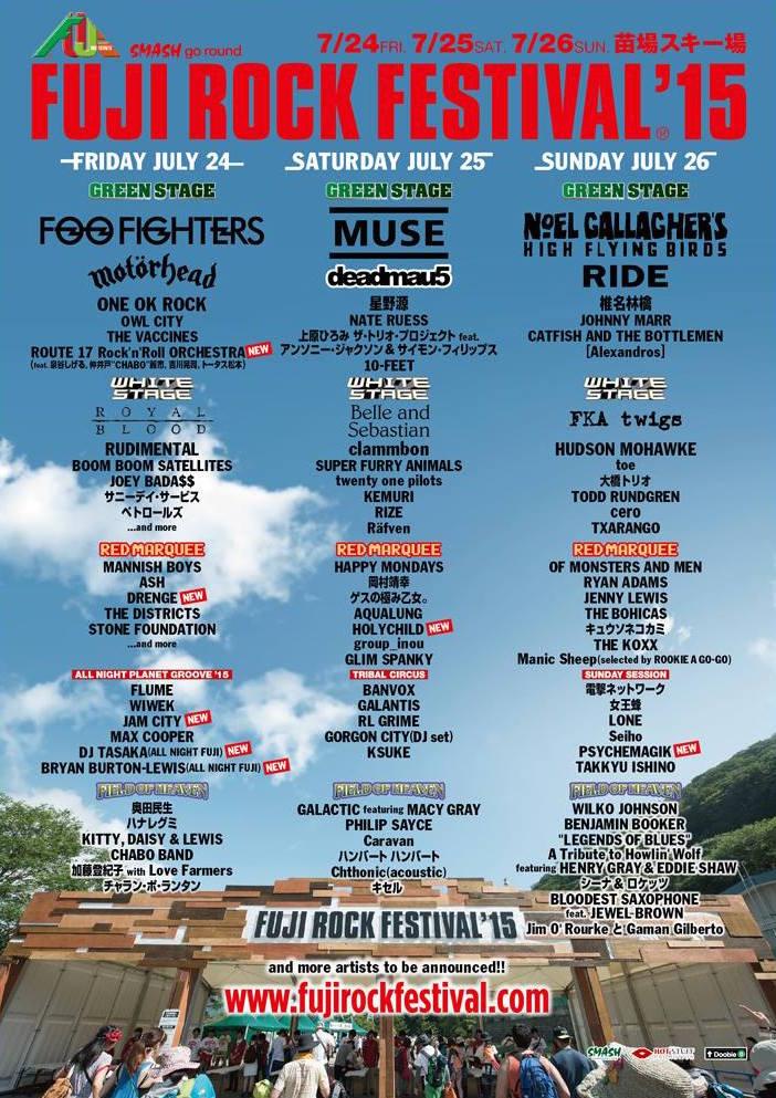 Fuji Rock 2015 poster