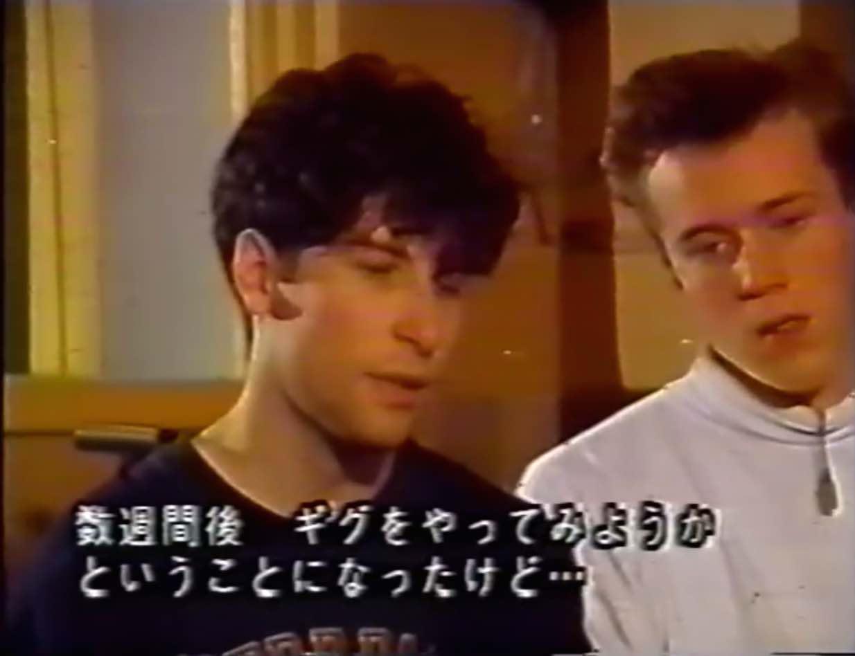 Transmission January 1990