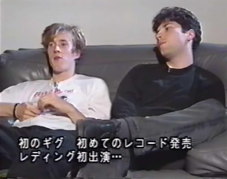 Transmission - Sept 1990