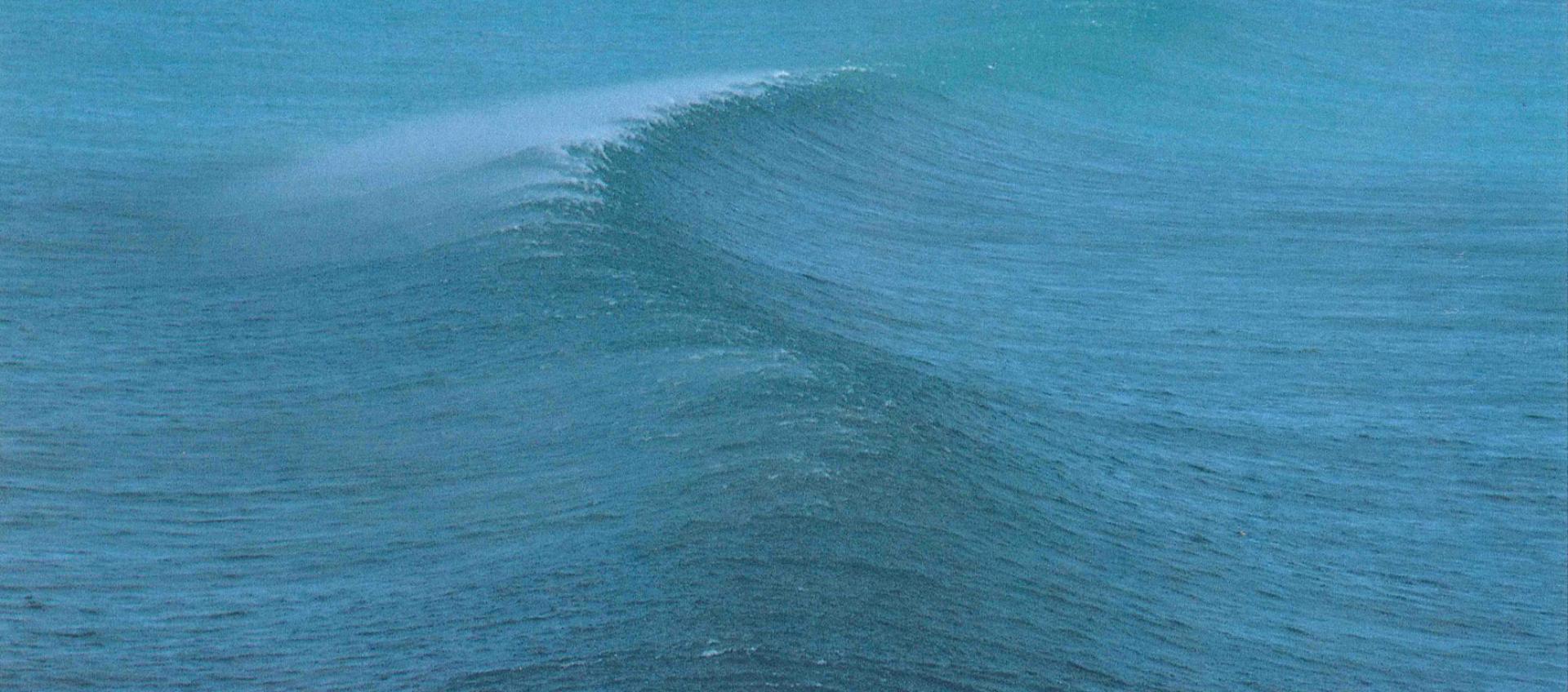 Nowhere LP   RIDE Digital archive